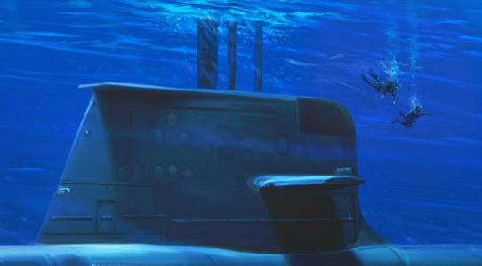 HMAS Collins SSG73
