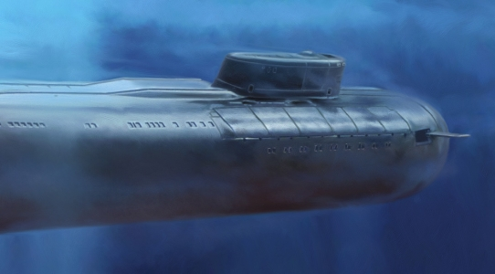 USS Toledo SSN-769